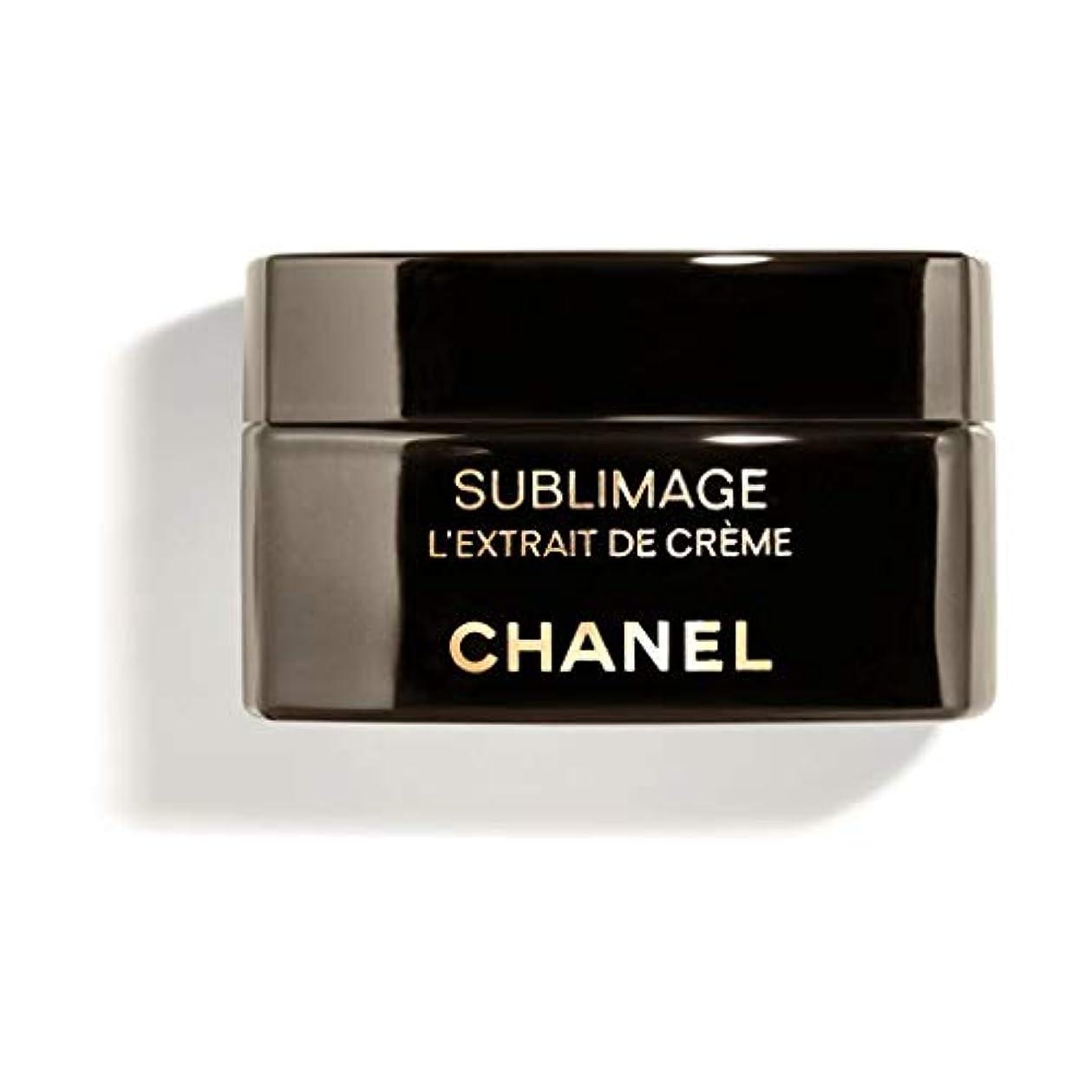 軽減居眠りするしがみつくCHANEL(シャネル) SUBLIMAGE L EXTRAIT DE CREME サブリマージュ レクストレ ドゥ クレーム 50g