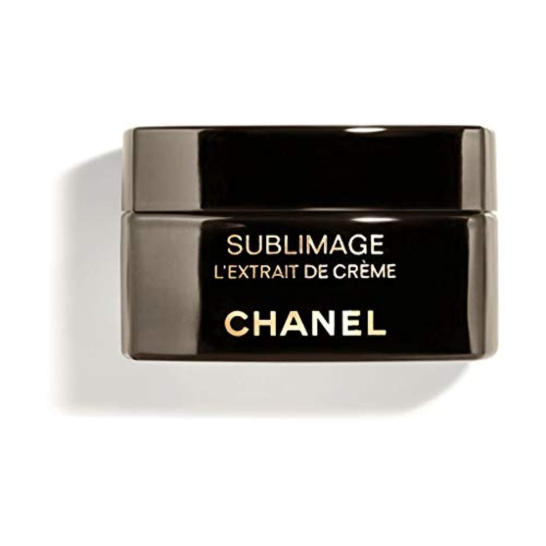 メロドラマ請求可能イタリックCHANEL(シャネル) SUBLIMAGE L EXTRAIT DE CREME サブリマージュ レクストレ ドゥ クレーム 50g