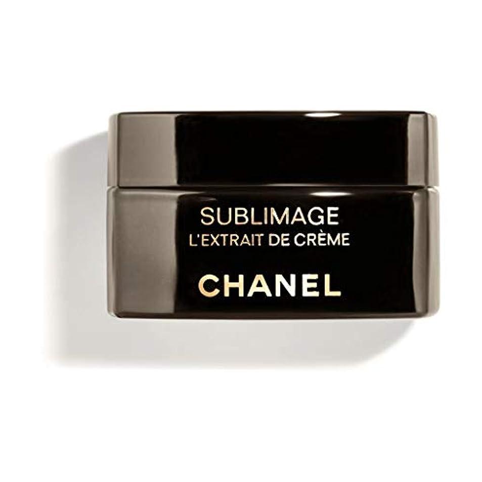 デッキレシピペレグリネーションCHANEL(シャネル) SUBLIMAGE L EXTRAIT DE CREME サブリマージュ レクストレ ドゥ クレーム 50g