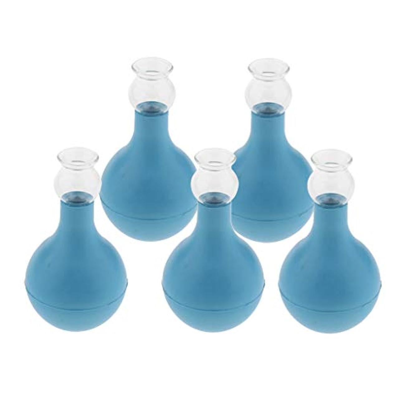 重くする癌塩シリコン ガラス カッピング 吸い玉 5個入り 顔 首 全身用 マッサージ 吸着力 2サイズ選ぶ - ブルー+ブルー3cm, 3cm