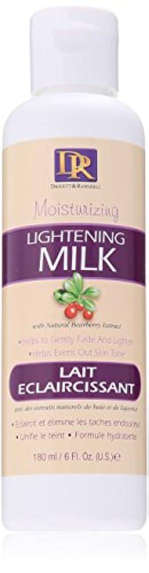 制裁メイドシェフDermactin-TS ライトニングミルク、170g (並行輸入品)