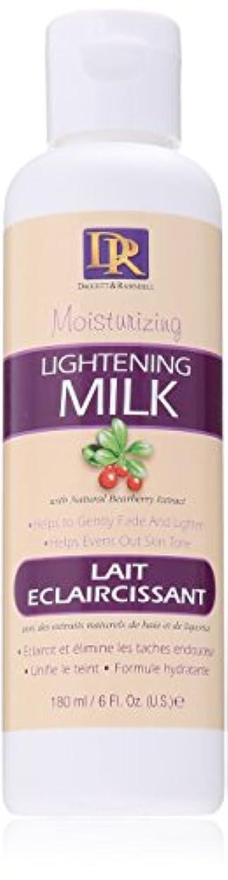 侵入する休憩する憤るDermactin-TS ライトニングミルク、170g (並行輸入品)