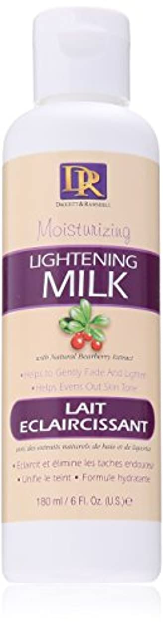 鳴らす隔離するモスクDermactin-TS ライトニングミルク、170g (並行輸入品)