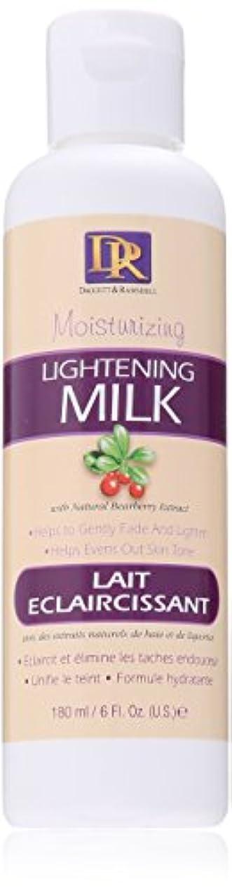 アライアンス中止します層Dermactin-TS ライトニングミルク、170g (並行輸入品)