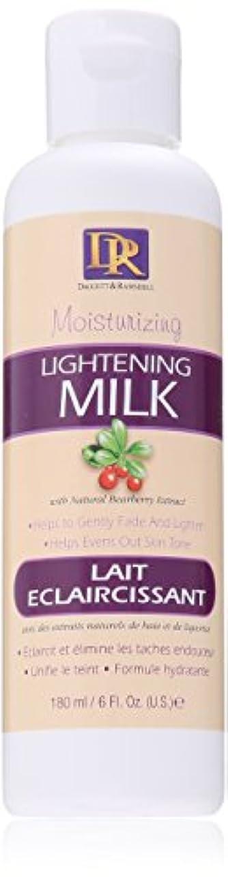 意図的より小屋Dermactin-TS ライトニングミルク、170g (並行輸入品)