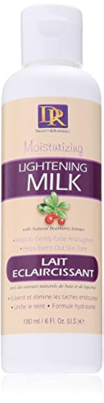 動詞無限大後継Dermactin-TS ライトニングミルク、170g (並行輸入品)