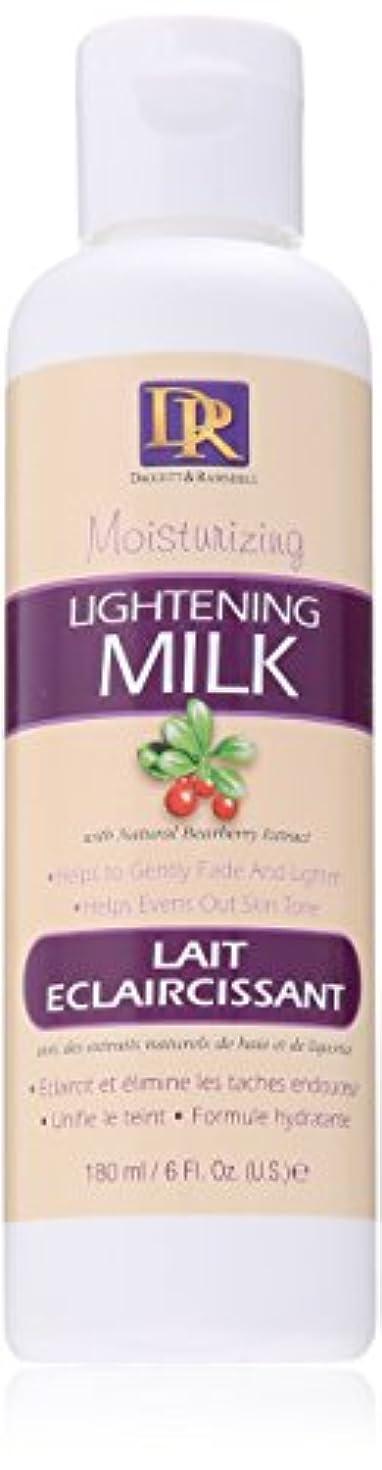 公平な反発するレタッチDermactin-TS ライトニングミルク、170g (並行輸入品)
