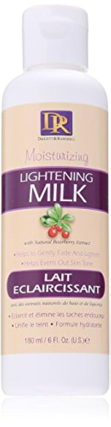 雇う本を読むうまくいけばDermactin-TS ライトニングミルク、170g (並行輸入品)