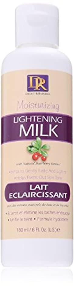 デコラティブブラウザ旋律的Dermactin-TS ライトニングミルク、170g (並行輸入品)