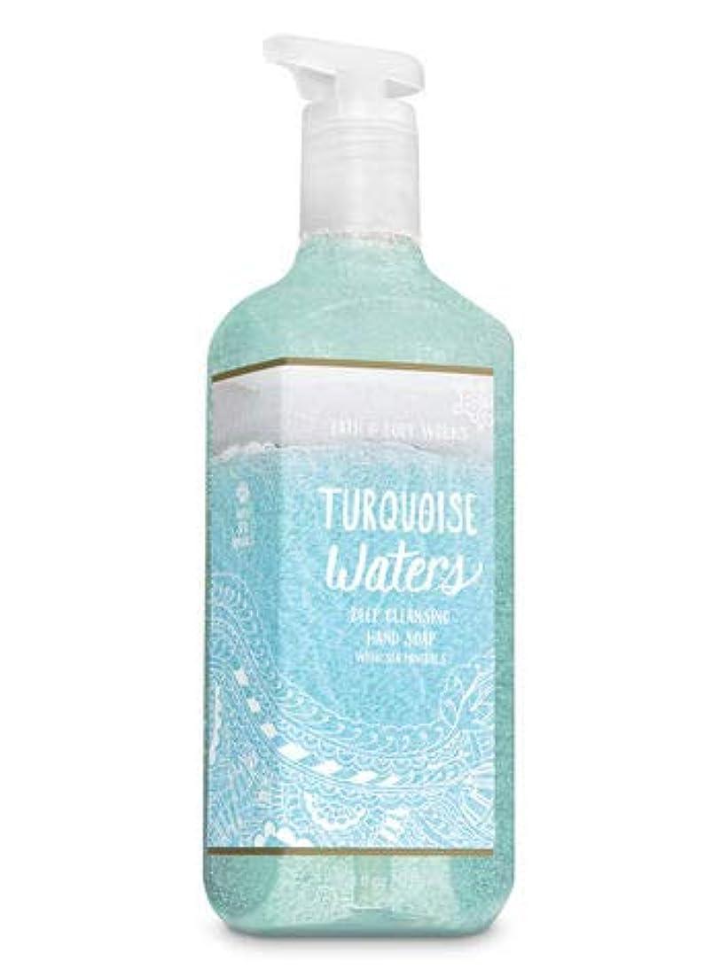 灌漑色合いリールバス&ボディワークス ターコイズウォーター ディープクレンジングハンドソープ Turquoise Waters Deep Cleansing Hand Soap