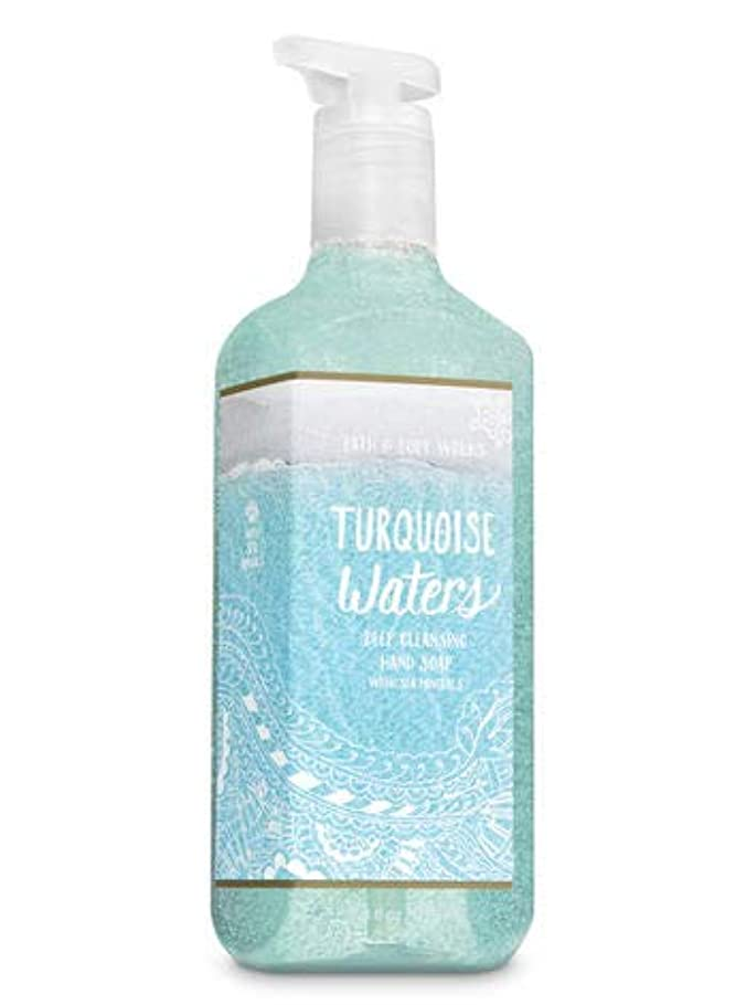 古代止まるラッシュバス&ボディワークス ターコイズウォーター ディープクレンジングハンドソープ Turquoise Waters Deep Cleansing Hand Soap