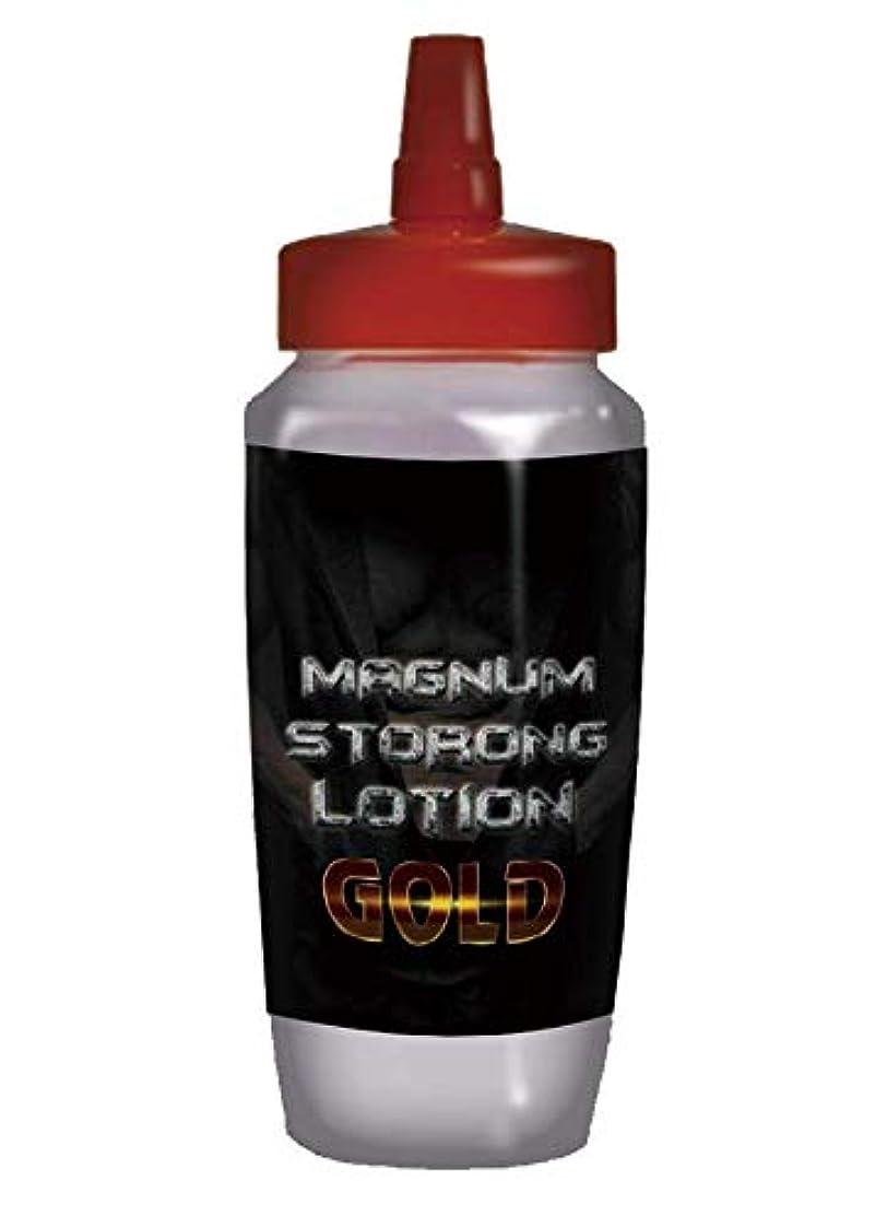 放置摂氏無臭MAGNUM STRONG LOTION GOLD【国内正規品】メンズマッサージジェル 増大ローション 360mlの大容量