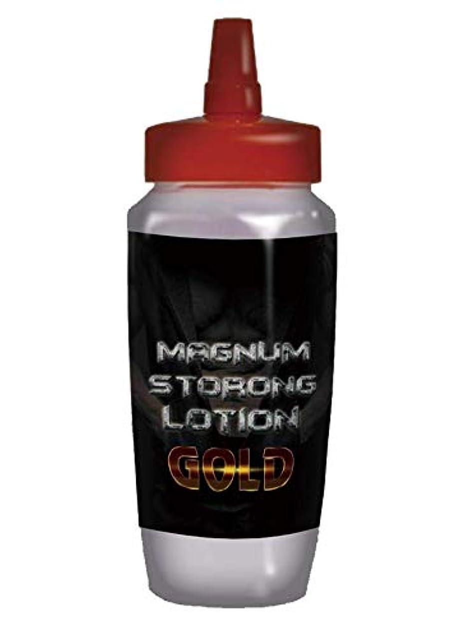 ロバミケランジェロ哲学者MAGNUM STRONG LOTION GOLD【国内正規品】メンズマッサージジェル 増大ローション 360mlの大容量