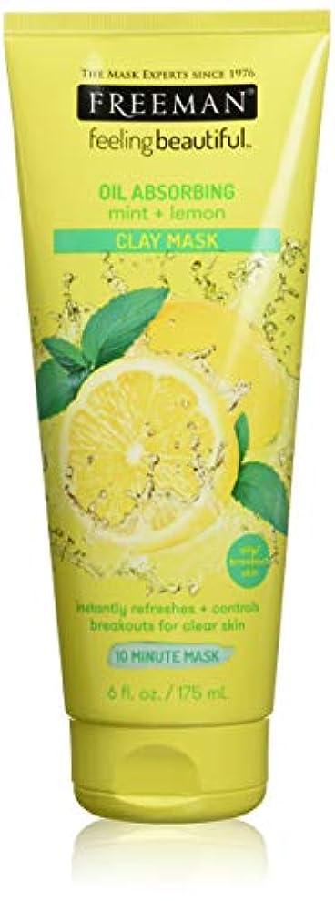 医薬ワイン満足できるFreeman Facial Clay Mask Mint & Lemon 175 ml (並行輸入品)