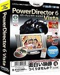 PowerDirector 6 Vista