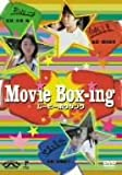 Movie Box-ing[DVD]