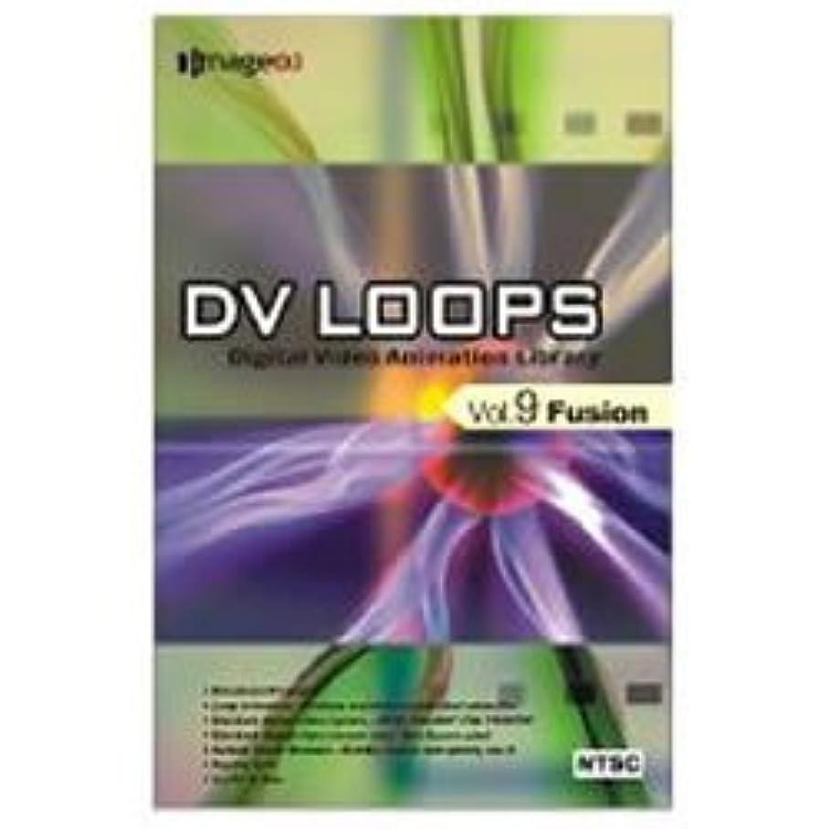 気体のコース地元DV LOOPS Vol.9 フュージョン