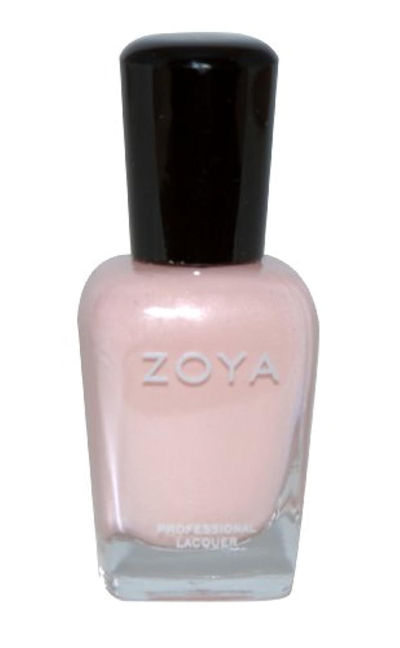 ひも耐えるこれら[Zoya] ノヴィア [ZP398][並行輸入品][海外直送品]