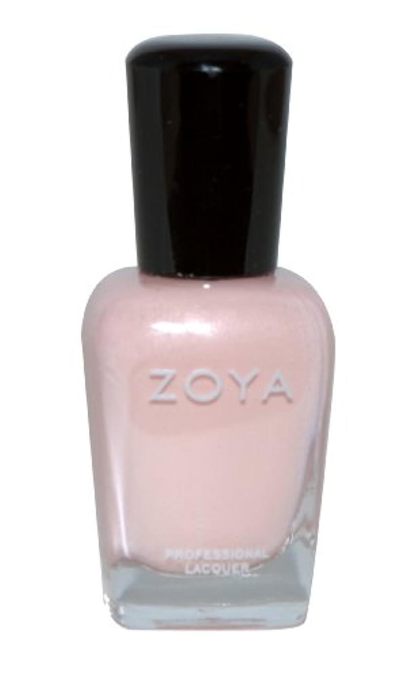 ゆでる争い虫[Zoya] ノヴィア [ZP398][並行輸入品][海外直送品]