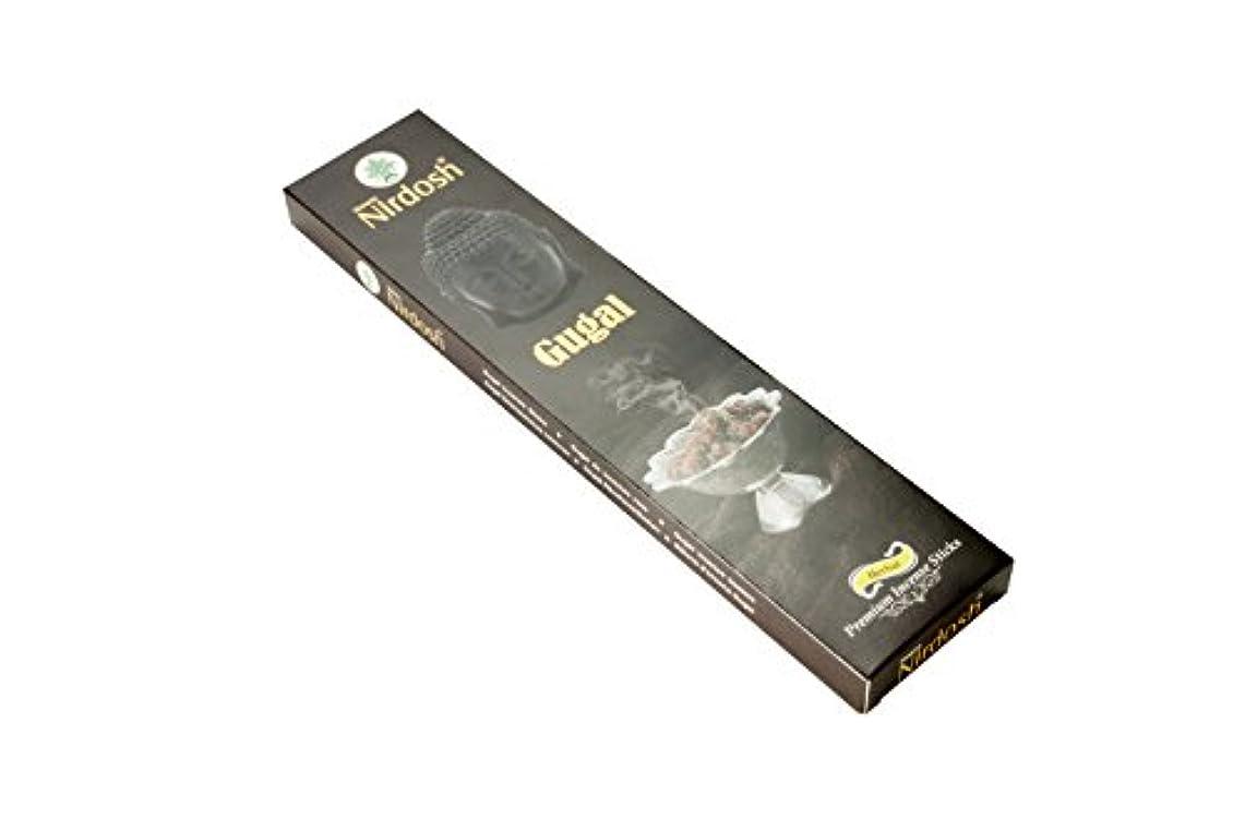 ソーシャル精神医学歯科のNirdosh Premium Herbal Incense Sticks – Natural Gugal味100 g。12インチLong ( Pack of 2 ) with 1 Free木製お香ホルダー