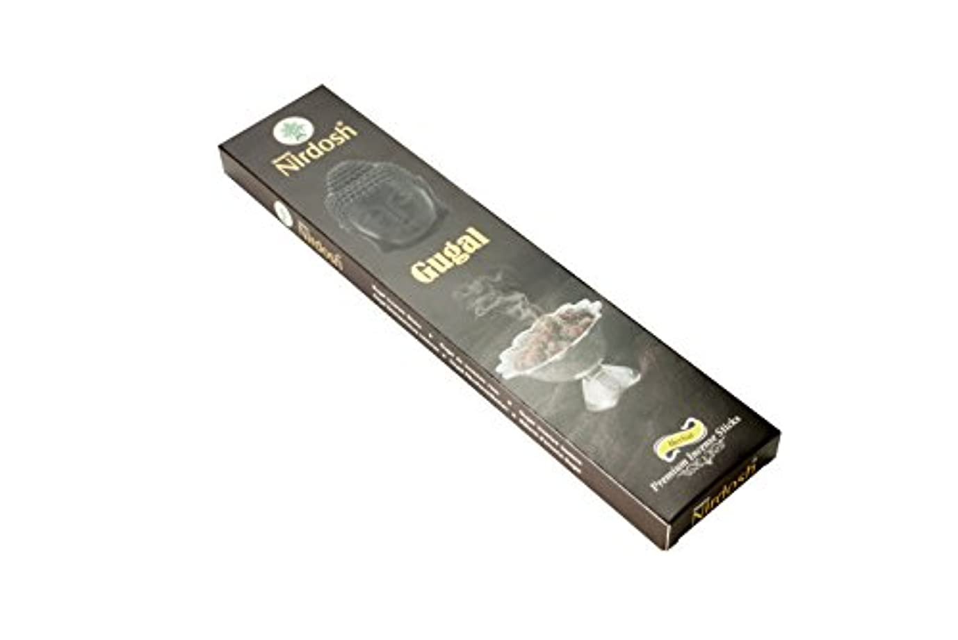 ネット粘土腫瘍Nirdosh Premium Herbal Incense Sticks – Natural Gugal味100 g。12インチLong ( Pack of 2 ) with 1 Free木製お香ホルダー