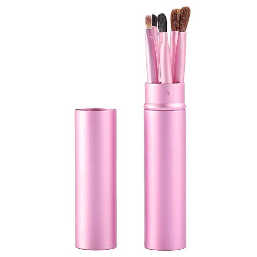 おんどりカリング先例化粧ブラシ ドゥケア 化粧筆 高級天然毛 アイシャドウブラシ 携帯5点セット化粧ブラシホルダー (ピンク)