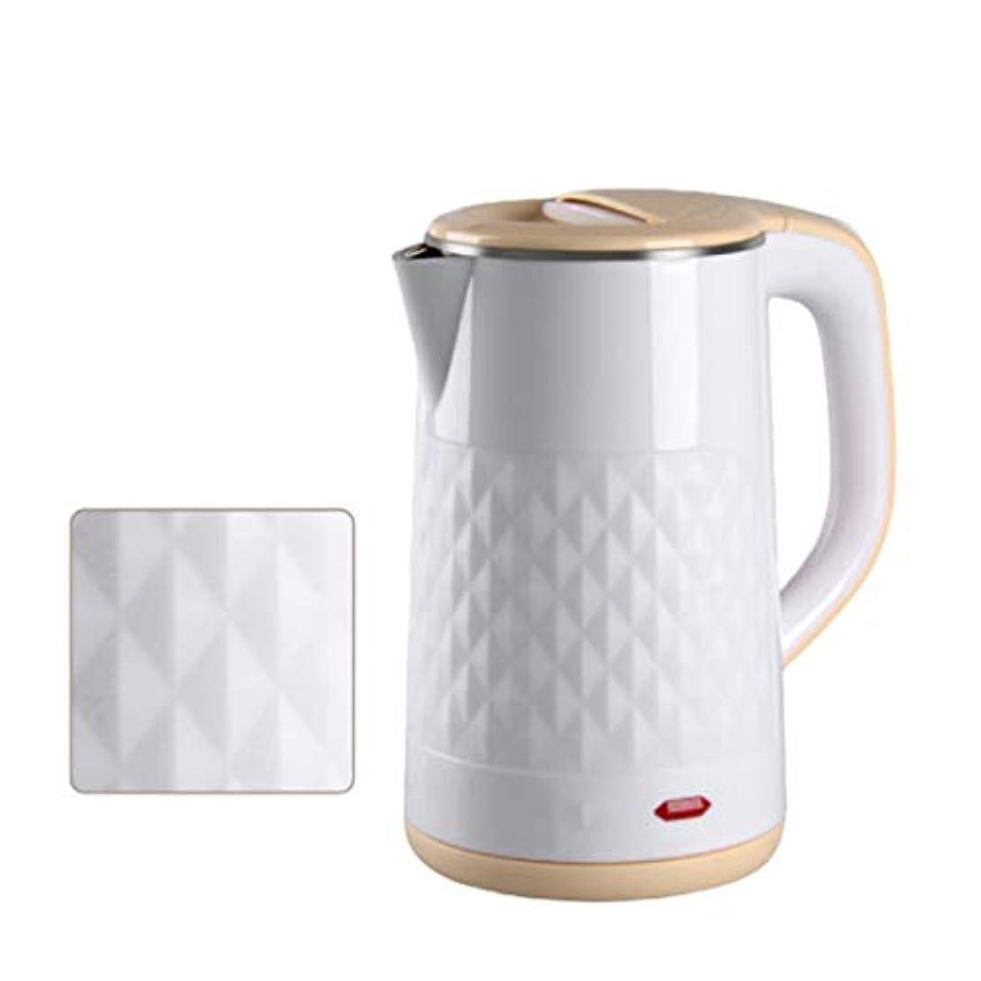 維持周辺残酷電気ケトル二重層抗熱湯ケトル食品グレード3層保護ケトルステンレス鋼1.8L1500wホワイト