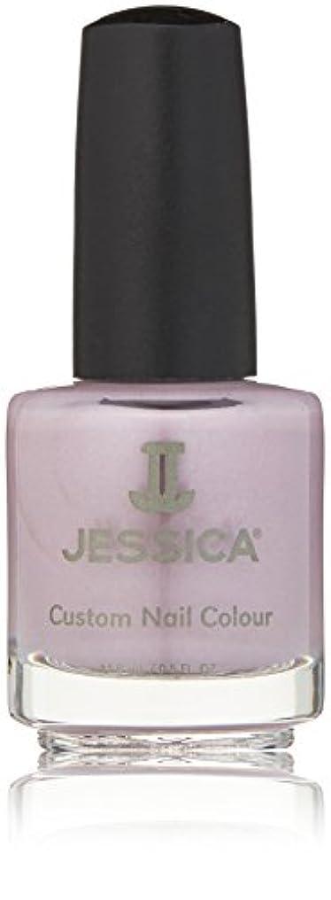 ジェムアテンダント寝具Jessica Nail Lacquer - Lilac Pearl - 15ml / 0.5oz