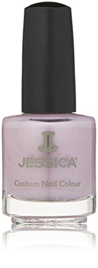 ペア謙虚世界Jessica Nail Lacquer - Lilac Pearl - 15ml / 0.5oz