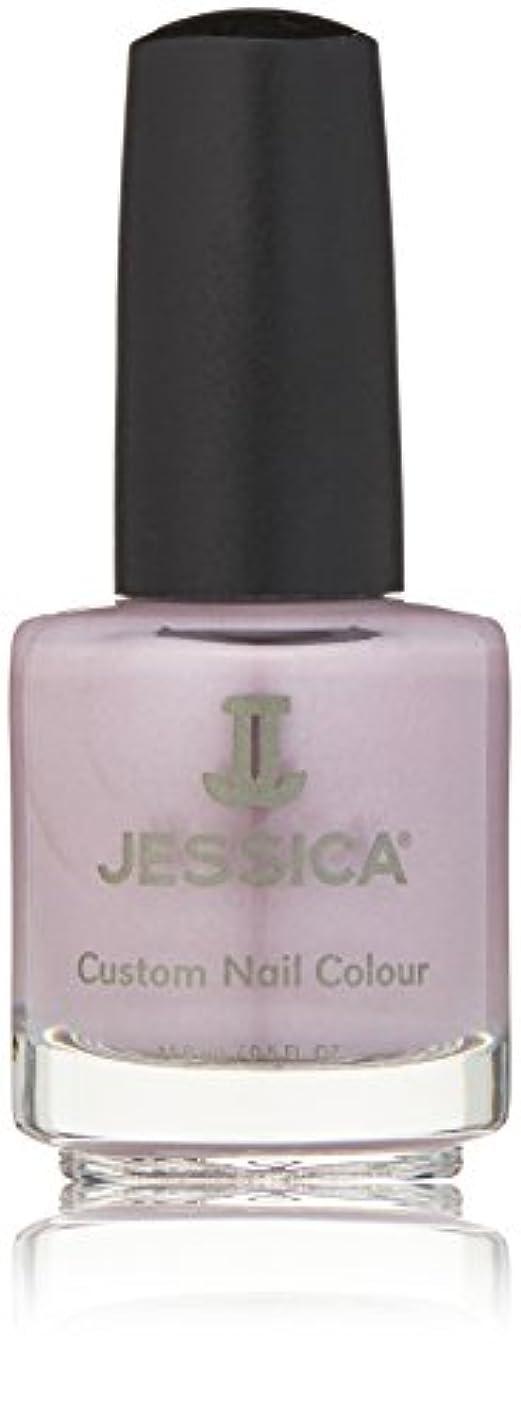 スナッチ把握オンスJessica Nail Lacquer - Lilac Pearl - 15ml / 0.5oz
