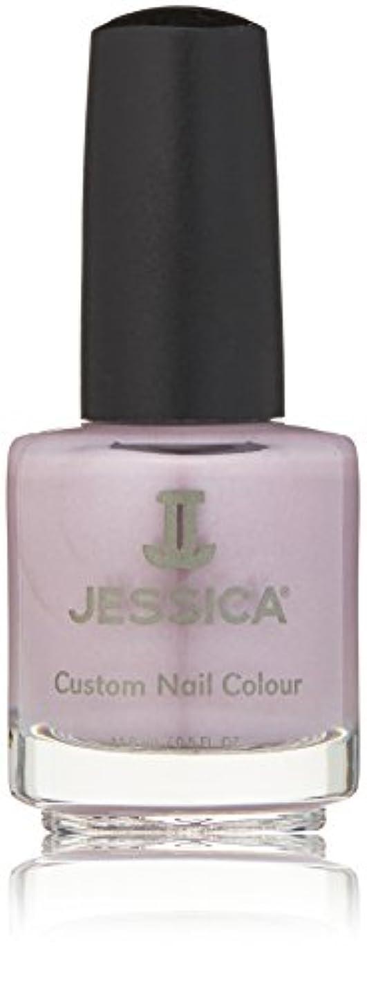 スペクトラムジョージハンブリーかすかなJessica Nail Lacquer - Lilac Pearl - 15ml / 0.5oz