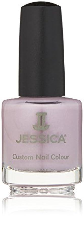 印象的植物の何もないJessica Nail Lacquer - Lilac Pearl - 15ml / 0.5oz