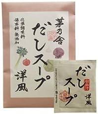 だしスープ洋風(3.5g×6袋)
