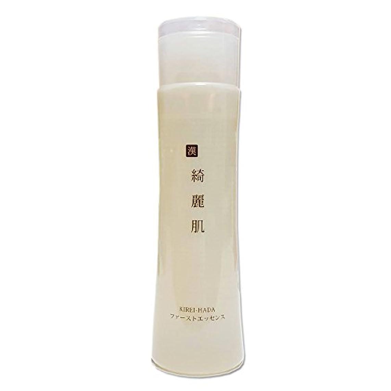 寄生虫列挙するコメントファーストエッセンス 美容液化粧水 200ml