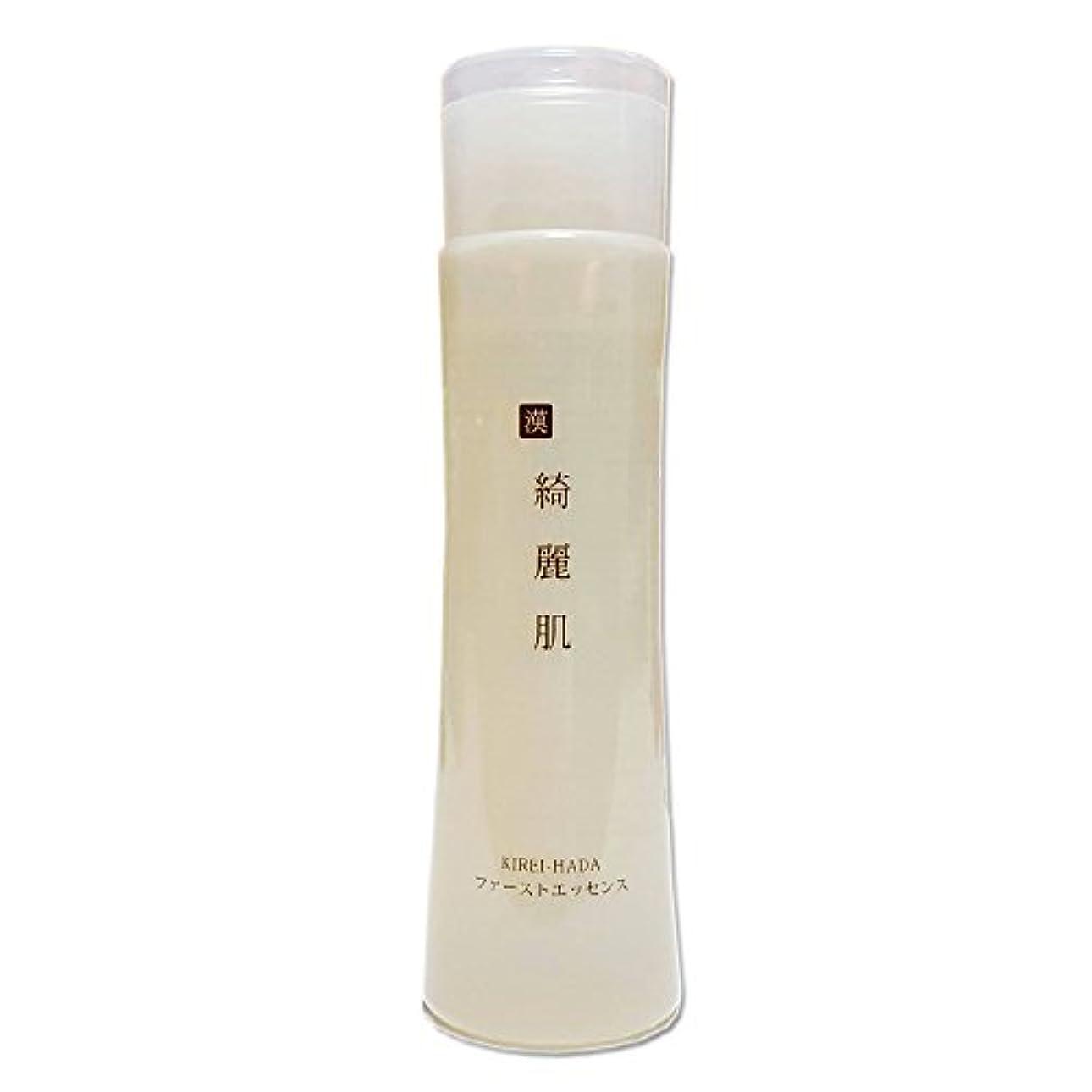 インチ旧正月ペルセウスファーストエッセンス 美容液化粧水 200ml