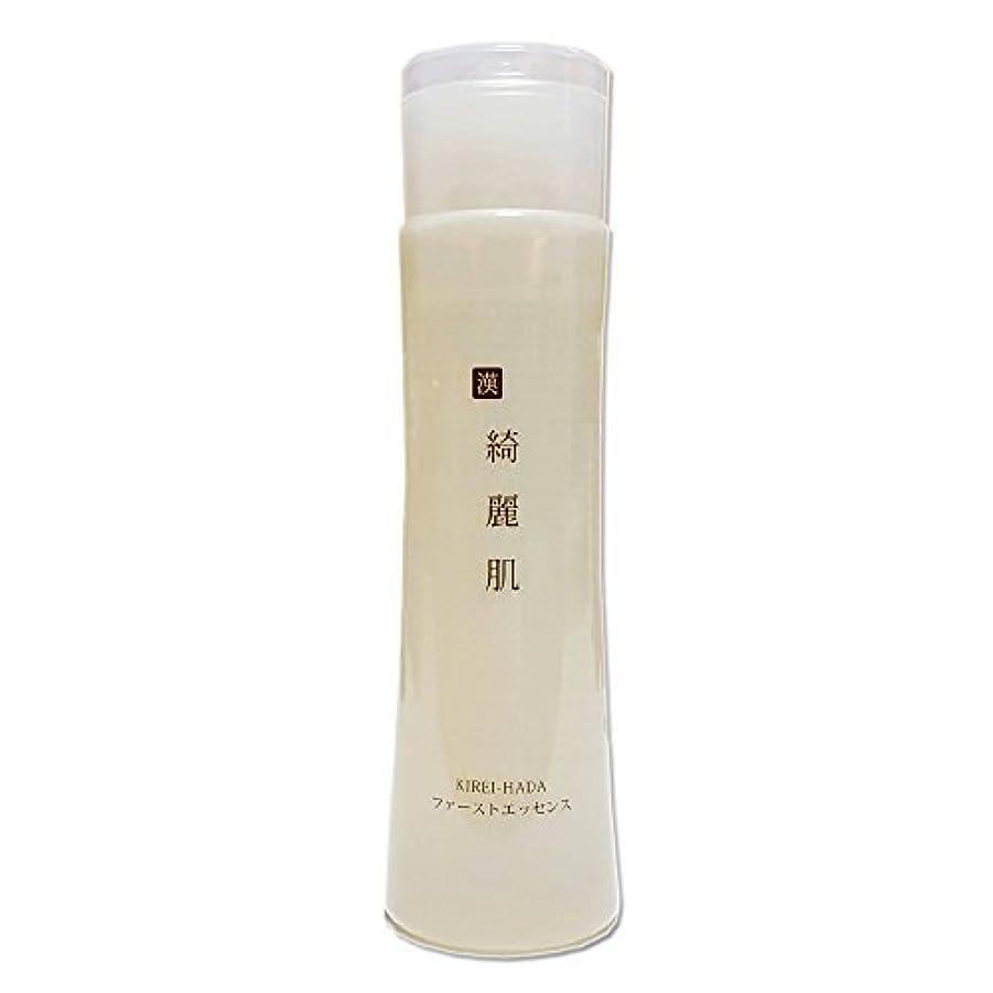 ふりをする分泌する率直なファーストエッセンス 美容液化粧水 200ml