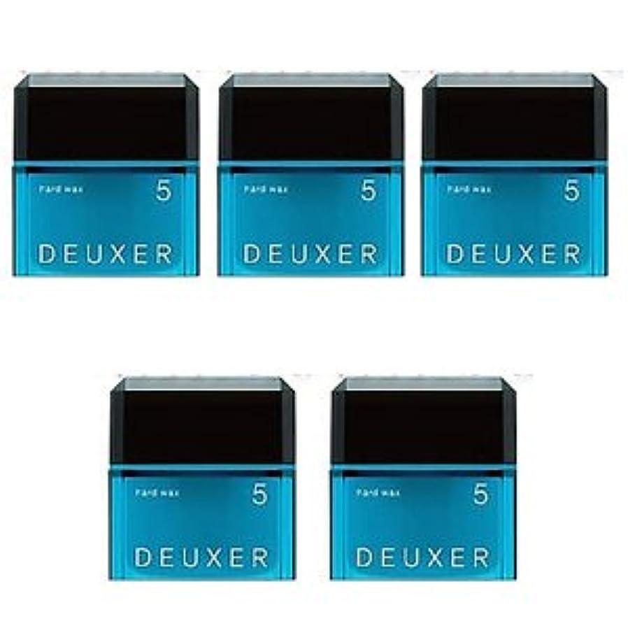 受付自動多数の【X5個セット】 ナンバースリーデューサー ハードワックス5 80g(スタイリングWAX)