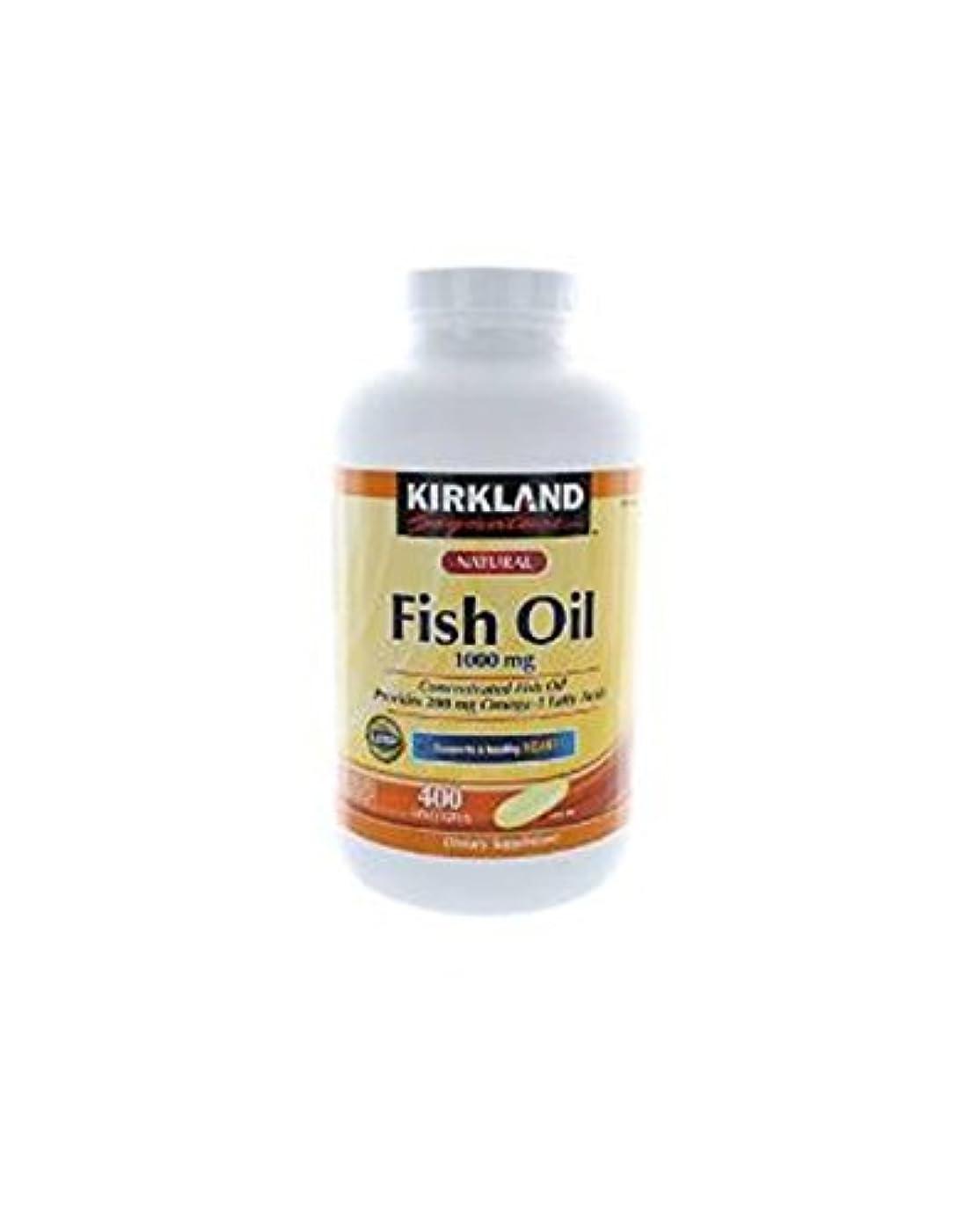 透ける閉じ込めるどんよりしたKirkland Signature Omega-3 Fish Oil Concentrate, 400 Softgels, 1000 mg Fish Oil with 30% Omega-3s (300 mg) 1200...