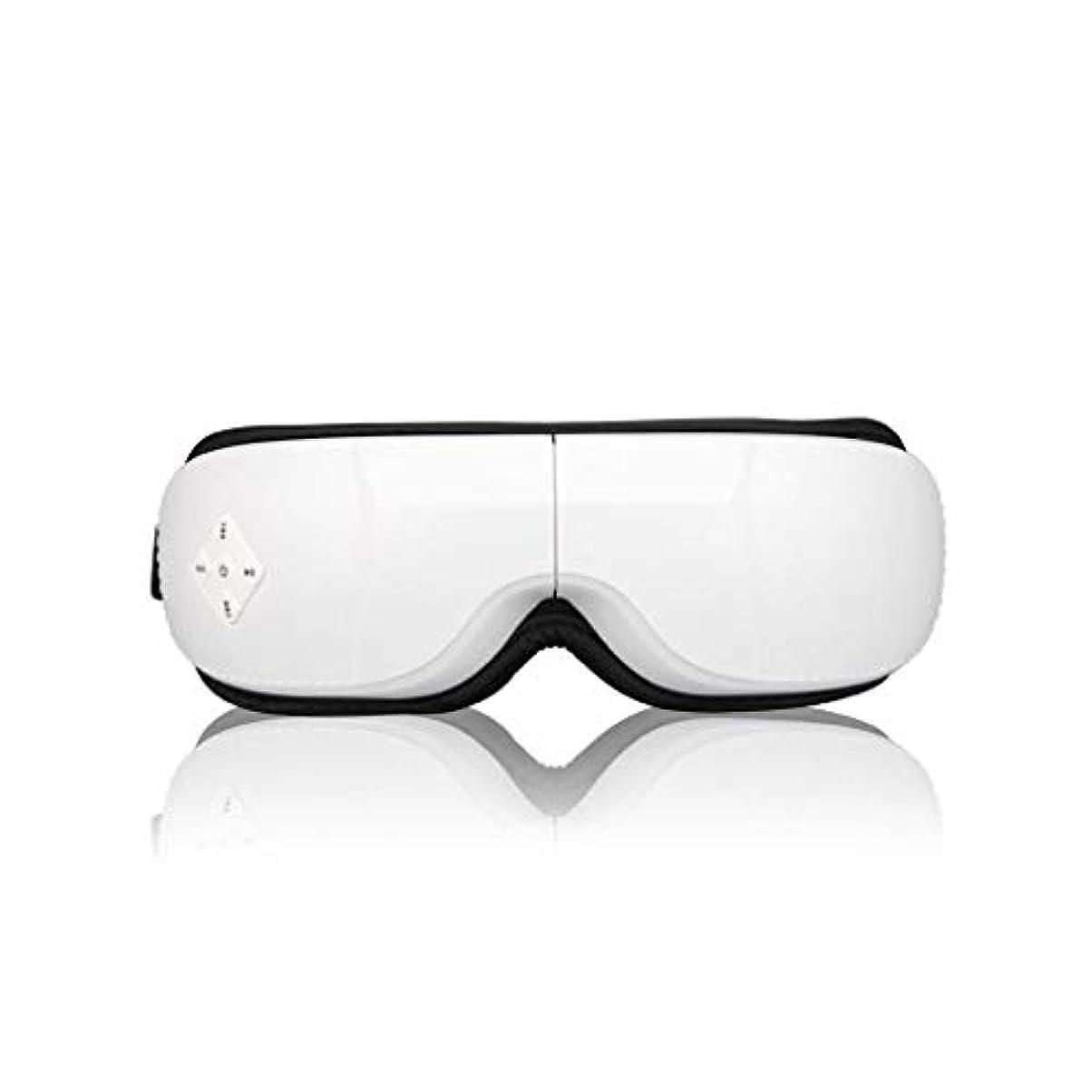 チェスメガロポリスランプ電動アイマスク、アイマッサージャー、折りたたみ式USB充電式スマートデコンプレッションマシン、ワイヤレスBluetoothポータブル、目の疲れを和らげる、ダークサークル、アイバッグ、美容機器