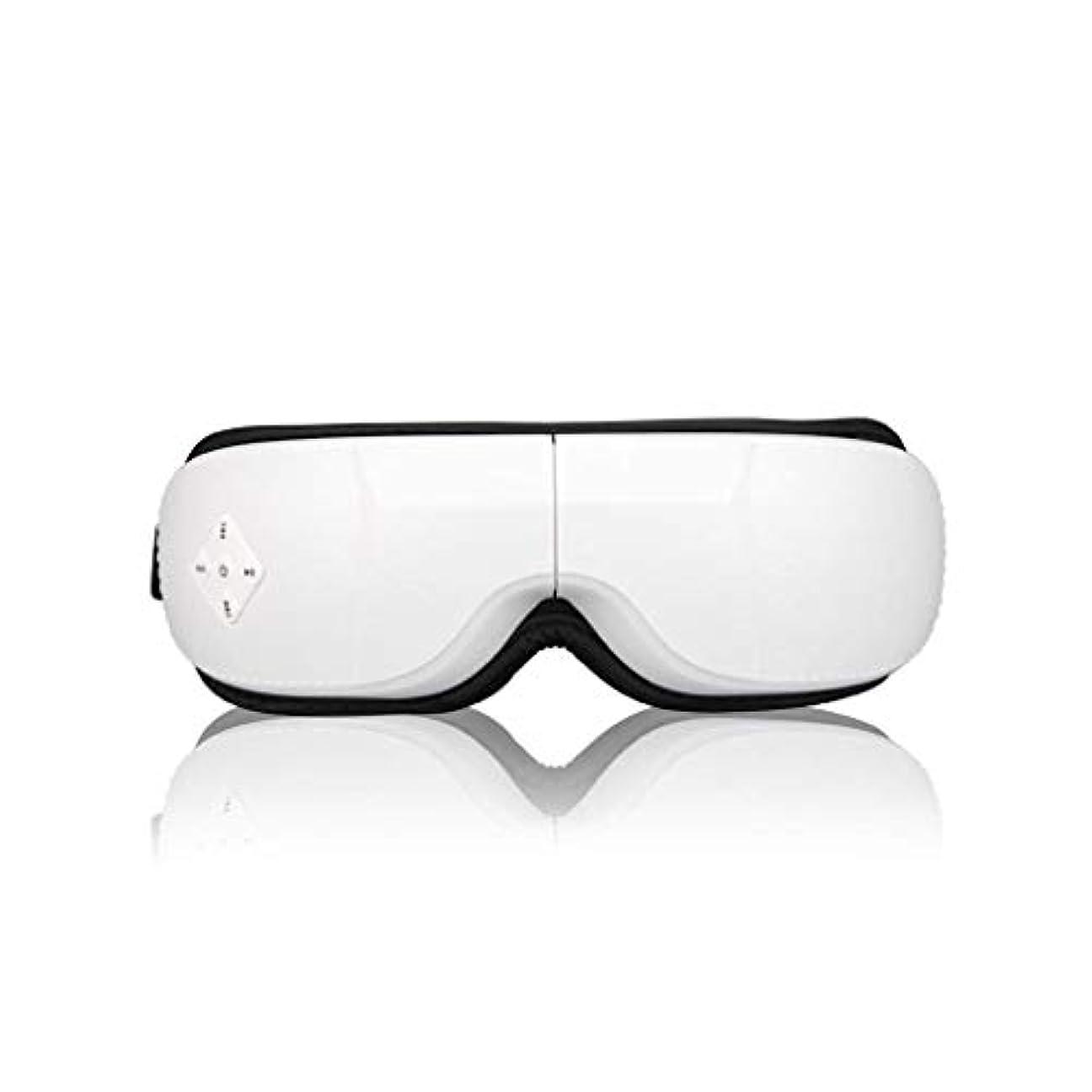 アピール飾る論争電動アイマスク、アイマッサージャー、折りたたみ式USB充電式スマートデコンプレッションマシン、ワイヤレスBluetoothポータブル、目の疲れを和らげる、ダークサークル、アイバッグ、美容機器