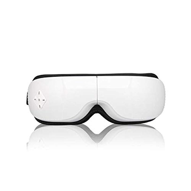 電動アイマスク、アイマッサージャー、折りたたみ式USB充電式スマートデコンプレッションマシン、ワイヤレスBluetoothポータブル、目の疲れを和らげる、ダークサークル、アイバッグ、美容機器