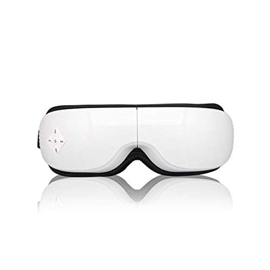 ショット凝視熟練した電動アイマスク、アイマッサージャー、折りたたみ式USB充電式スマートデコンプレッションマシン、ワイヤレスBluetoothポータブル、目の疲れを和らげる、ダークサークル、アイバッグ、美容機器
