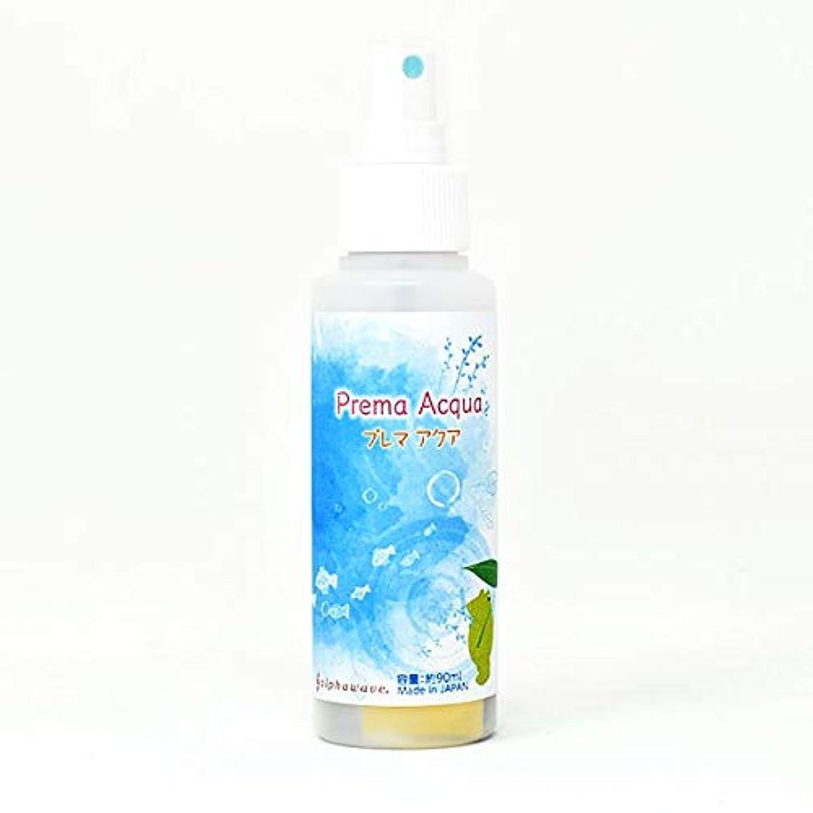 機能水生成器「プレマアクア」