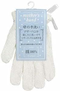 マザーハンド マイルド(絹100%)