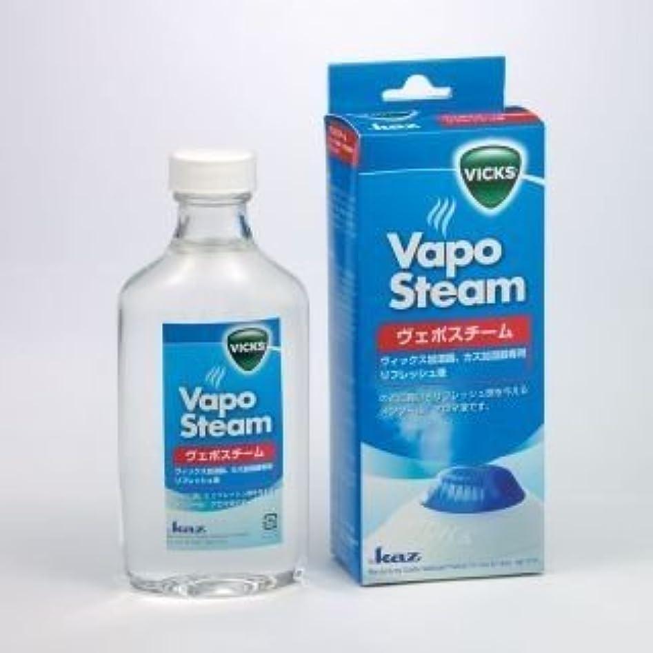 広まった放送魂喉に潤いとリフレッシュ感を与えるアロマテラピー液!加湿器から噴出されるスチームとともにメンソール成分の入ったリフレッシュ液の香りが一緒に発散!【3個セット】