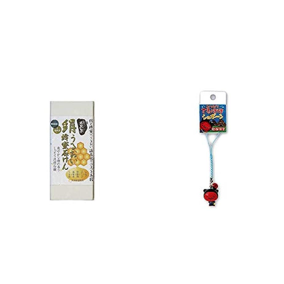 染色王女経度[2点セット] ひのき炭黒泉 絹うるおい蜂蜜石けん(75g×2)?さるぼぼショボーン ふりふり根付け(ストラップ)