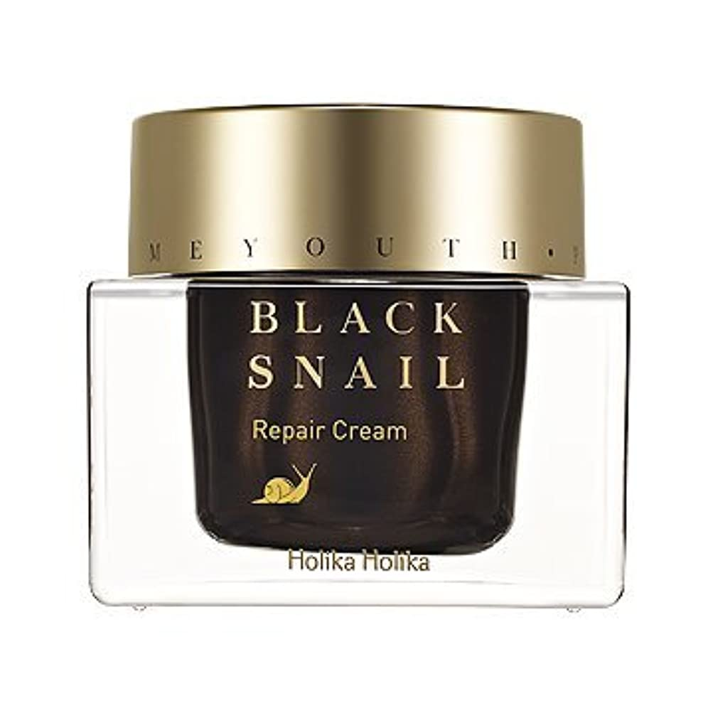 霧深い意味のある廃止するHolikaHolika(ホリカホリカ) Prime Youth Black Snail Repair Cream プライムユースブラックスネイルクリーム カタツムリ エスカルゴ [並行輸入品]