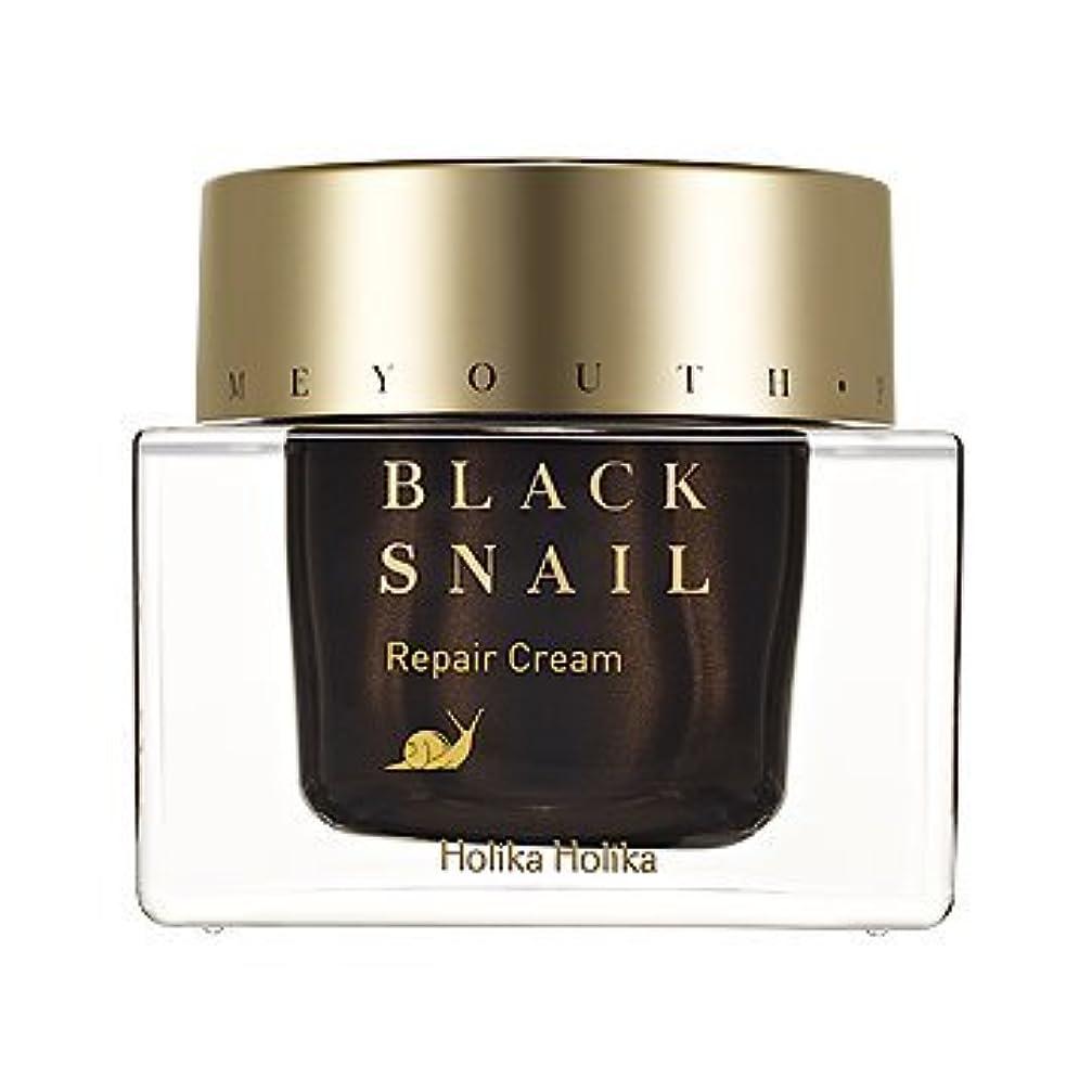 ソーセージ注釈脈拍HolikaHolika(ホリカホリカ) Prime Youth Black Snail Repair Cream プライムユースブラックスネイルクリーム カタツムリ エスカルゴ [並行輸入品]
