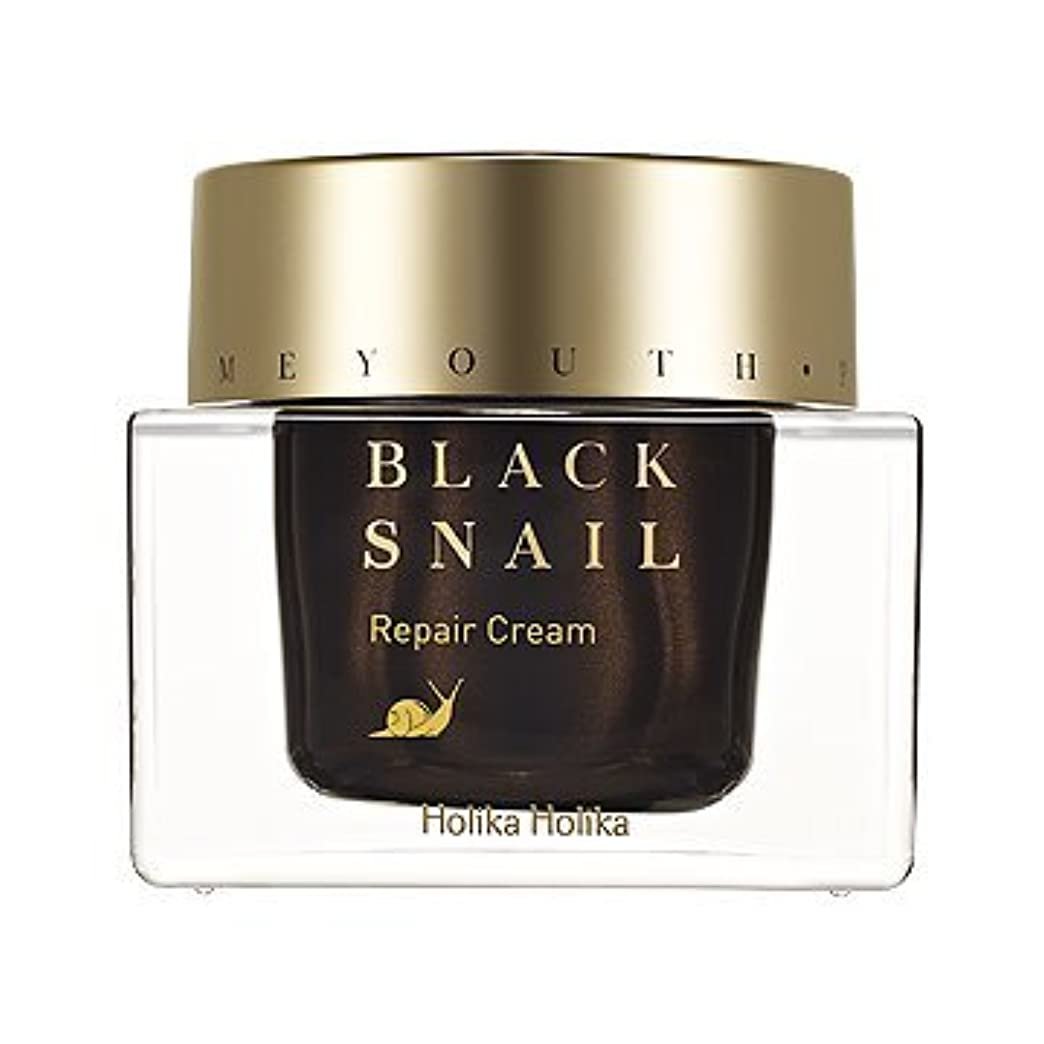 アクティビティピジン王位HolikaHolika(ホリカホリカ) Prime Youth Black Snail Repair Cream プライムユースブラックスネイルクリーム カタツムリ エスカルゴ [並行輸入品]