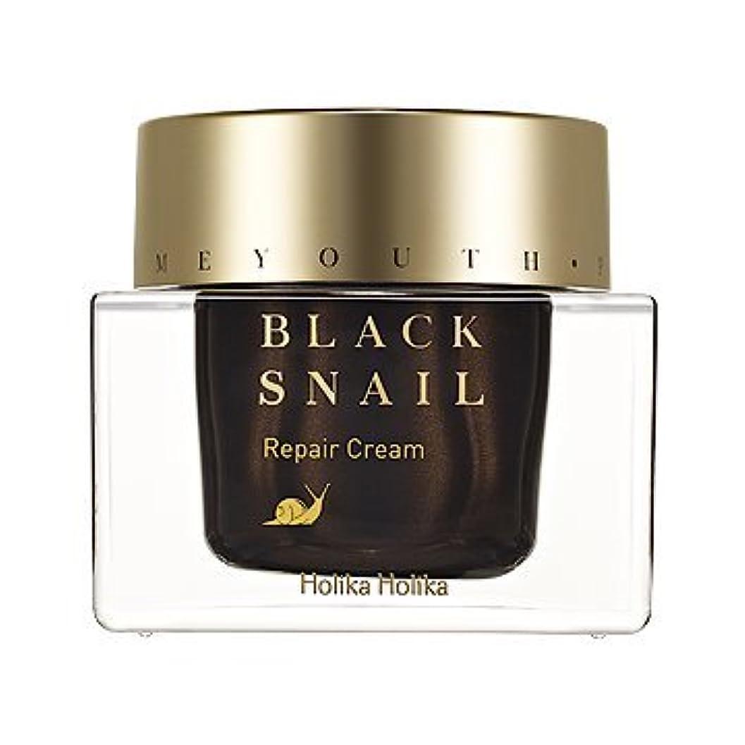 航空便統計良さHolikaHolika(ホリカホリカ) Prime Youth Black Snail Repair Cream プライムユースブラックスネイルクリーム カタツムリ エスカルゴ [並行輸入品]